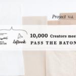 "[Project vol.3 募集概要]元祖・日本の""あったか生地""でつくるニューアイテムのアイデア募集"