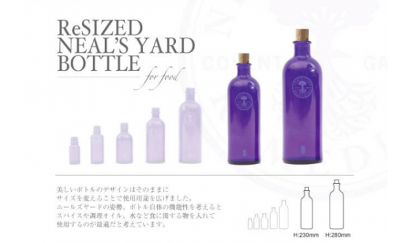Wolf.project 『Re-SIZED NEAL'S YARD BOTTLE -for food-』